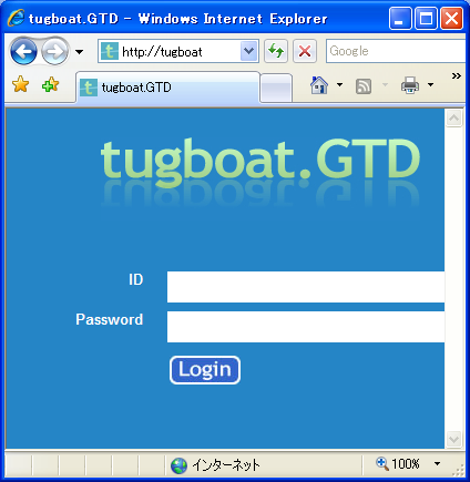 20080317-tugboat01-start.png