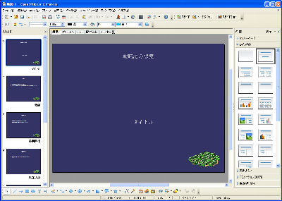 20090318-181750-1074.png