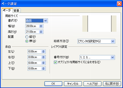 20090318-181936-1076.png