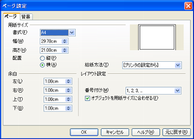 20090318-181941-1077.png