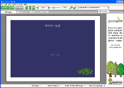 20090318-182110-1080.png