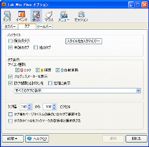 20110510-103746-2954.png