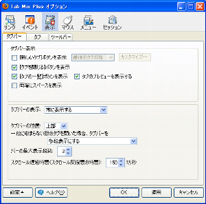 20110510-104002-2955.png
