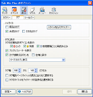 20110727-091250-3027.png