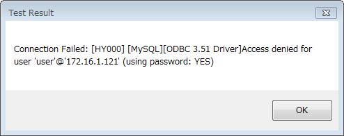 20150731-135300-error-user.png