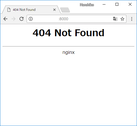 20180306-nginx-notfound.png