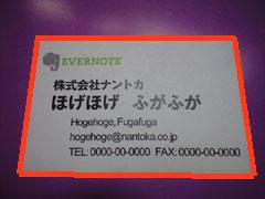 CA390555.JPG