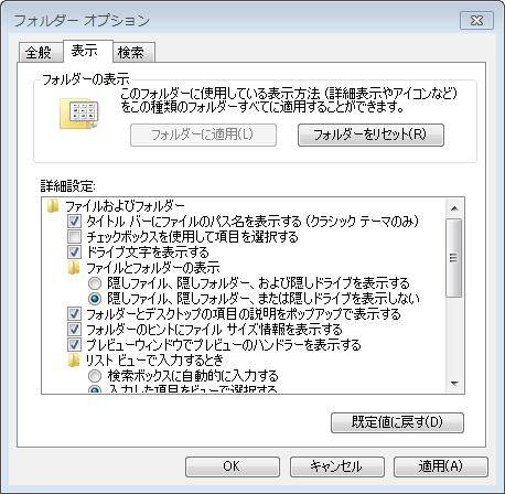 folder_option.png