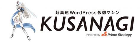 kusanagi-banner-1024x3081-1.jpg