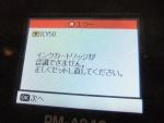 pma940-3.jpg