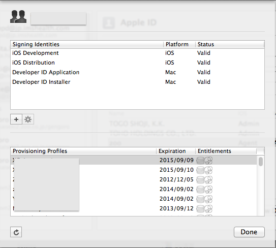 xcode-preferences-account.png