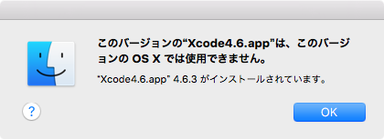 xcode_4_6.png