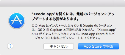 xcode_5_1_1.png